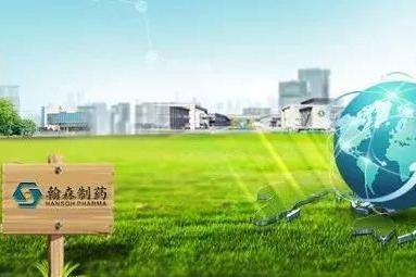 翰森制药与OliX制药签订许可合作协议,在中国开发和商业化siRNA疗法