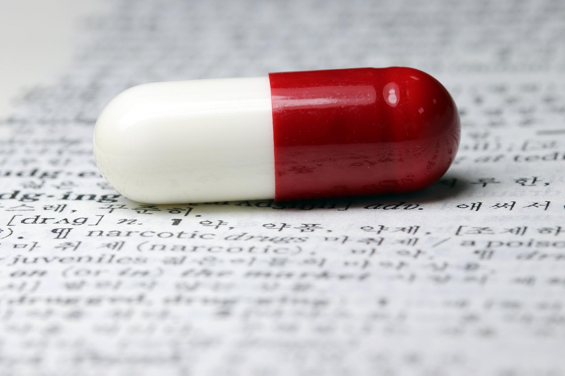 2021.10.20药品批件14品种过评!又一2型糖尿病药物过评